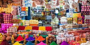 Rajasthan MSME Policy