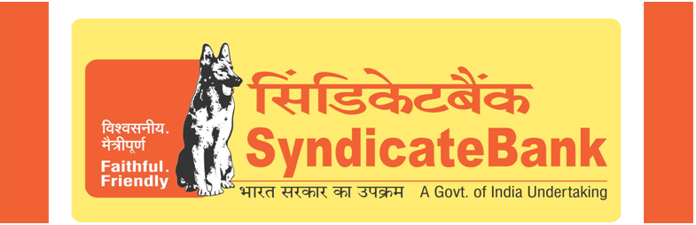 syndicate bank msme policy